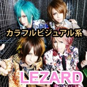 LEZARD バンド