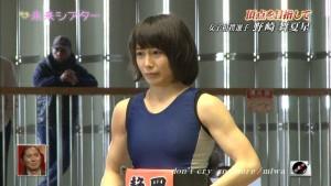 野崎舞夏星 筋肉