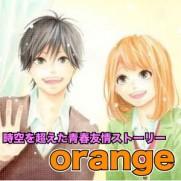 orange00