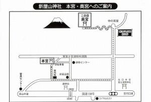 新屋山神社 マップ