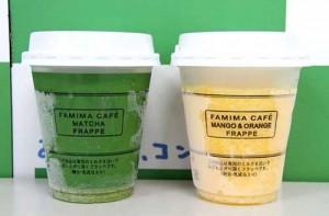 ファミマフラッペ  抹茶 マンゴー
