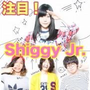 Shiggy Jr. シギージュニア