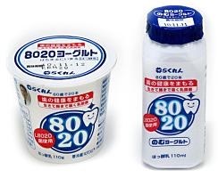 L8020 二川教授