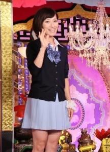 亀井京子 お嬢様