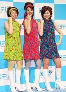 夏目三久 日本テレビ
