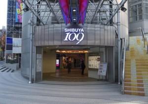 渋谷109 バーゲンセール