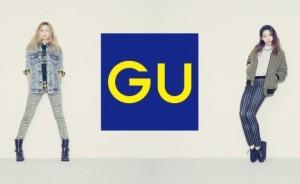 GU ジーユー セール
