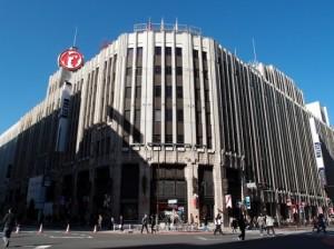 伊勢丹 新宿本店