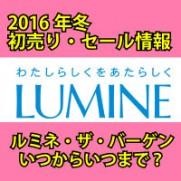 limine00