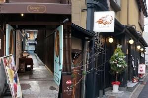京都 チョコレート マルベリ ダリケー