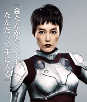 テラフォーマーズ 菊地凛子