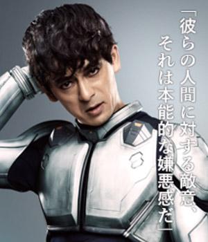 テラフォーマーズ 滝藤賢一