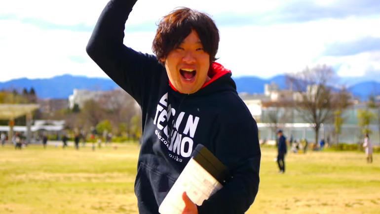 岡崎体育の画像 p1_14