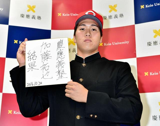 加藤拓也 (野球)の画像 p1_22