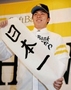 2017パリーグ開幕投手予想 田中正義