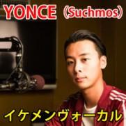 yonce ヨンス サチモス